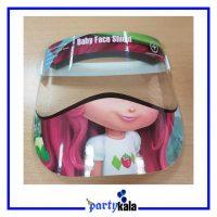 ماسک شیلد دختر توت فرنگی